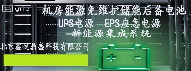 北京鑫悦鼎盛科技有限公司