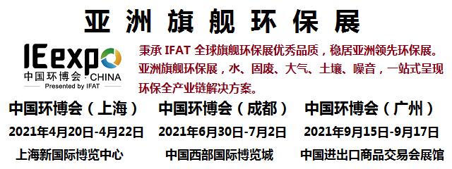上海仪铭会展服务中心