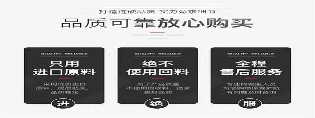上海众顿塑化有限公司