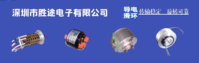 深圳市胜途电子有限公司